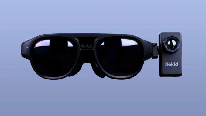 Очки для измерения температуры